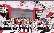 Toyota Motorsport Cosplay Contest 2018 Phuket