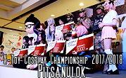 X-Toy Cosplay Championship 2017/2018 : Pitsanulok
