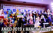 ANiCO 2019 x MANGA Festival