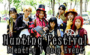 Hunting Festival : Identity V Only Event