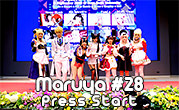 Maruya #28 Press Start