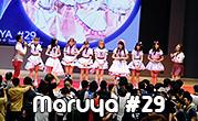Maruya #29