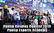Pantip Esports Academy Cosplay Contest 2019