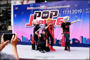 Cosplay Gallery - Pop of Japan 6th by Fortune Town