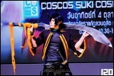 Cosplay Gallery - CosCos Suki Cosplay Event #1