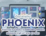 "Press | เปิดตัวค่ายใหม่ ""Phoenix"" จากการร่วมมือของ Kodakawa Amarin พร้อมประกาศ LC รวม 13 เรื่อง !"