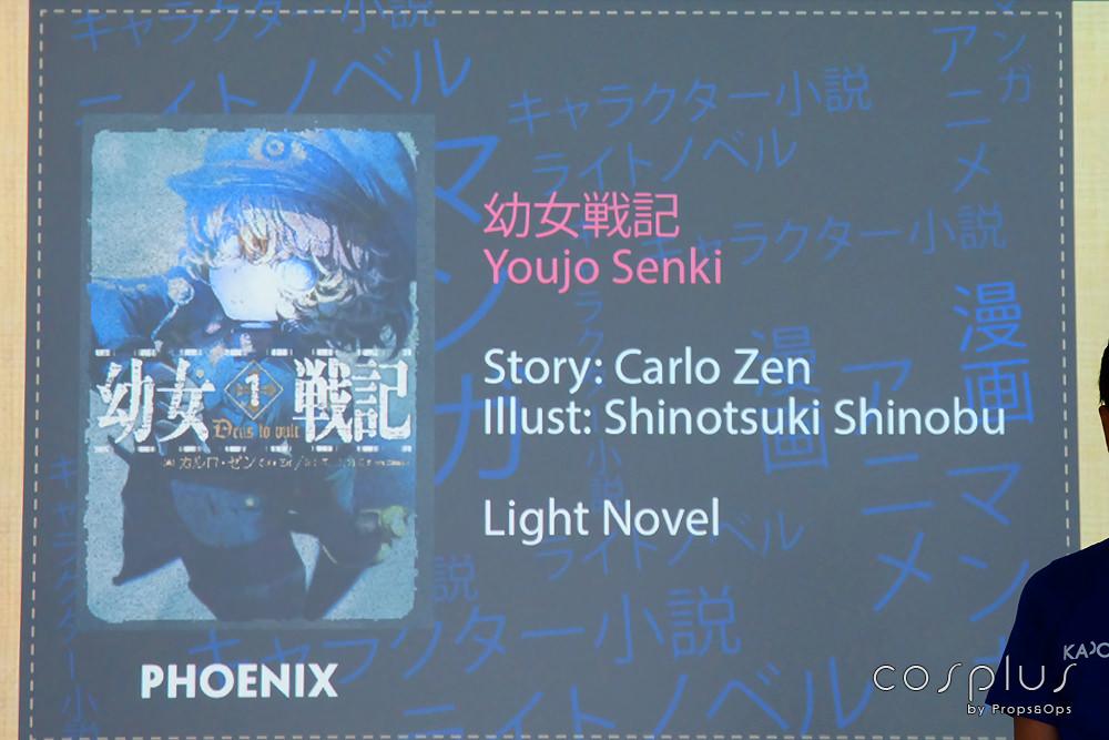 """เปิดตัวค่ายใหม่ """"Phoenix"""" จากการร่วมมือของ Kodakawa Amarin พร้อมประกาศ LC รวม 13 เรื่อง"""