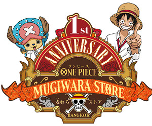PR | Launch of One Piece Pop up cafe from Japan, served with a delicious first mission in Thailand.,,th,store,,th,One Piece,,th,Everett agenda Store Bangkok.,,th,One Piece Mugiwara Store Bangkok,,en