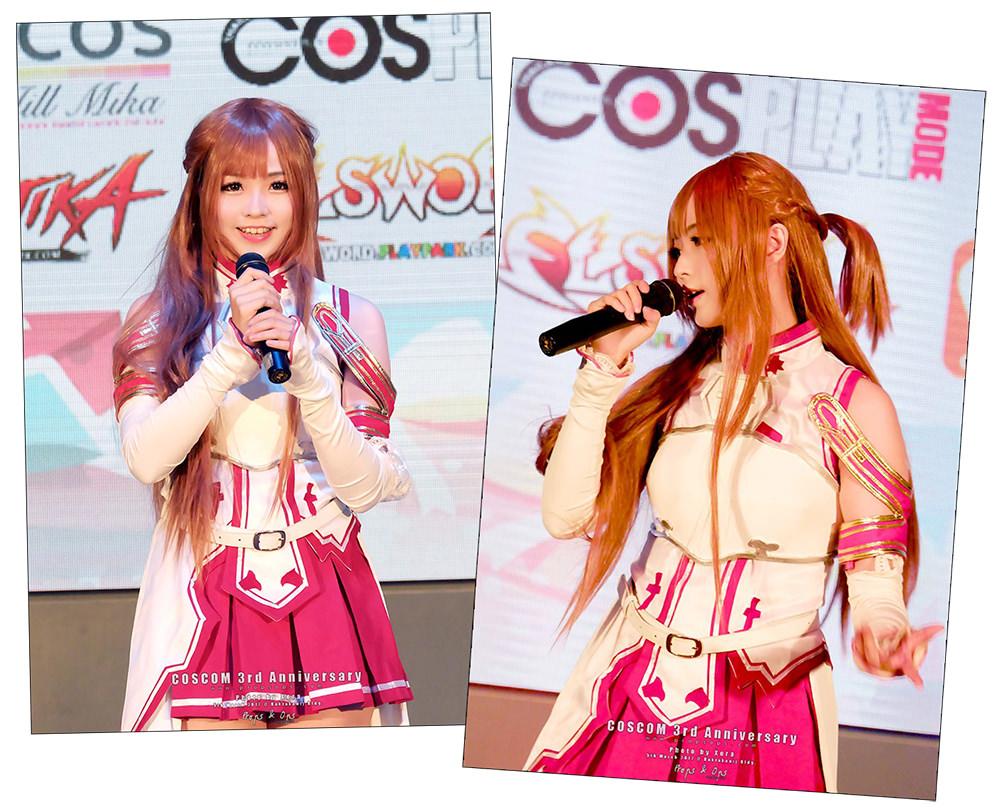 Interview | Baobao สาวคอสเพลย์ผู้มีรอยยิ้มสดใสและน่ารักในงาน COSCOM Aloha