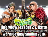 Interview | Jasper Z และ Katto ตัวแทนประเทศไทยผู้คว้าอันดับ 3 ประกวดคอสเพลย์ระดับโลก World Cosplay Summit 2018