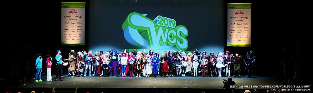 ออสเตรเลียสุดอลังคว้าแชมป์!! รายงานสรุป World Cosplay Summit 2019