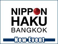 New Event | เพิ่มงาน Nippon Haku Bangkok 2019