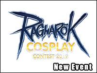 New Event | เพิ่มงาน Ragnarok Cosplay Contest 2019