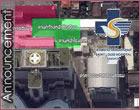 [ประกาศ] เรื่องการใช้สถานที่โรงพยาบาลเซนต์หลุยส์หลังงาน Capsule Event #11