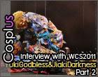 Cosplus – บทสัมภาษณ์ตัวแทนไทย WCS2011 ตอน 2