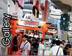 อัพรูปงาน Anime Festival