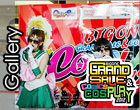 อัพรูปงาน Big One Grand Sale & Comics Cosplay @Chonburi