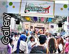 อัพรูปงาน Japan Festa in Bangkok 2013