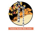 [New Event] เพิ่มงาน Touken Ranbu Only Event – Autumn Festival –