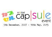 [Canceled Event] ประกาศยกเลิกการจัดงานสายงาน Capsule Event ทั้งหมด