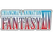 [New Event] เพิ่มงาน การ์ตูนและอนิเมชั่นเชียงใหม่ #14 Fantasy
