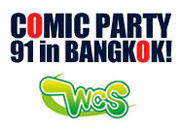 [New Event] เพิ่มงาน The Shoppes COMIC PARTY 91 in Bangkok