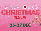 [New Event] เพิ่มงาน Sakura X's Mas Cosplay Event