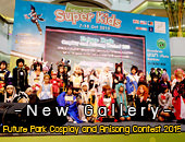 [New Gallery] เพิ่มรูปงาน Future Park Cosplay and Anisong Contest 2015