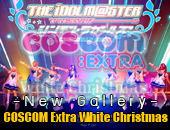 [New Gallery] อัพรูปงาน COSCOM EXTRA White Christmas
