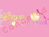 [Canceled Event] ยกเลิกการจัดงาน Ikemen Only Event