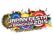 [New Event] เพิ่มงาน Japan Festa in Bangkok 2015 by Mainichi