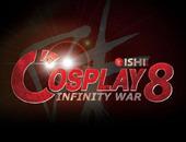 [New Event] เพิ่มงาน Oishi Cosplay 8 Infinity War