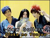 [New Gallery] อัพรูปงาน Otoko no Yuujou