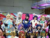 [New Gallery] อัพรูปงาน Pantip IT Funny Day