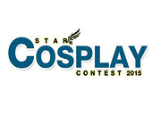 [New Event] เพิ่มงาน Star Cosplay Contest 2015