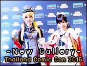 [New Gallery] อัพรูปงาน Thailand Comic Con 2015
