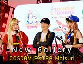 [New Gallery] อัพรูปงาน COSCOM EXTRA Matsuri