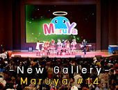 [New Gallery] อัพรูปงาน Maruya #14