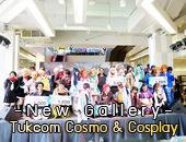 [New Gallery] เพิ่มรูปงาน Tukcom Cosmo & Cosplay