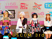[New Gallery] อัพรูปงาน COSCOM 3rd