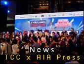 [COSPLUS] แถลงข่าวงาน Thailand Comic Con 2015 และ Anime Idol Asia 2015
