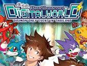 New Event | เพิ่มงาน Bokura no Digital World –  Digimon Only Event