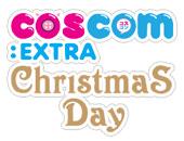 Confirmed Event | ยืนยันการจัดงาน COSCOM Extra : Christmas Day