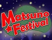 New Event | เพิ่มงาน Matsuno☆Festival