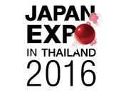 New Event | เพิ่มงาน Japan Expo in Thailand 2016