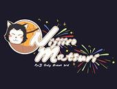 New Event | เพิ่มงาน Nijiiro Matsuri : Kuroko no Basuke Only Event 3rd