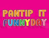 New Event | เพิ่มงาน Pantip Cosplay Summit 2016