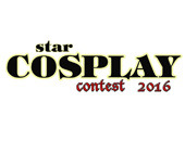 New Event | เพิ่มงาน Star Cosplay Contest 2016