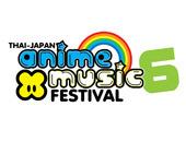 New Event | เพิ่มงาน Thai-Japan Anime & Music Festival 6