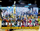 New Gallery | อัพรูปงาน animate Bangkok Grand Opening